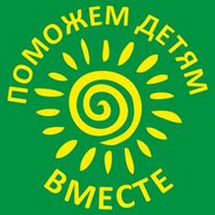 Допомога дітям з дитячого будинку в м.Словянськ.
