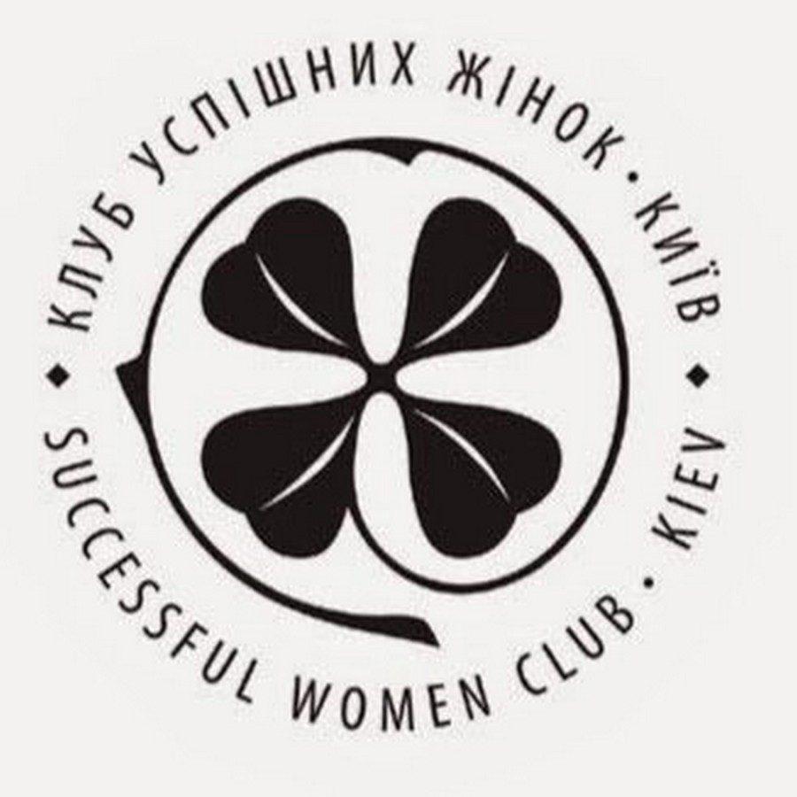 Клуб Успішних Жінок
