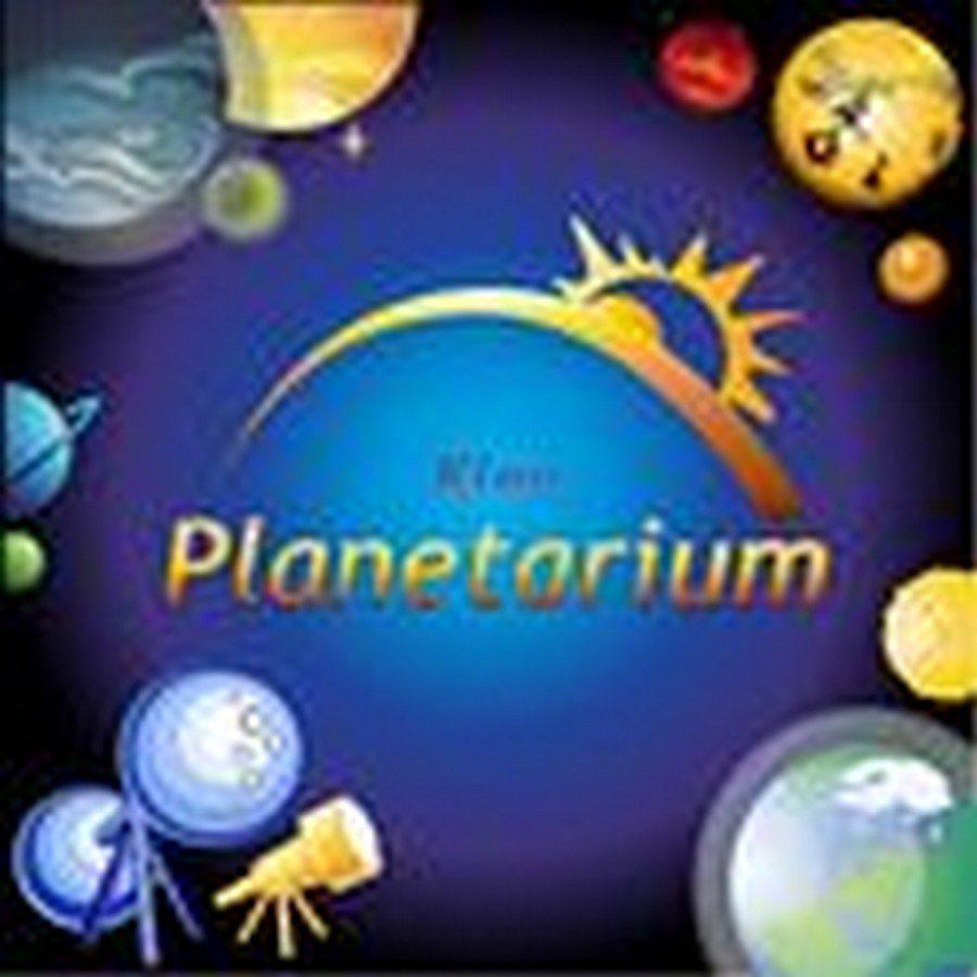 Київський Планетарій