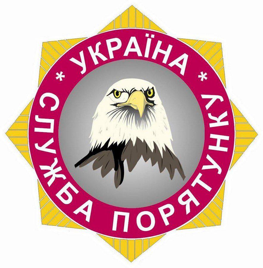 Українська Служба Порятунку