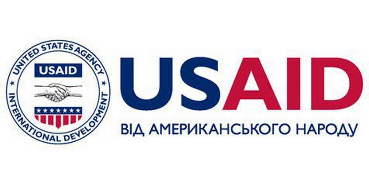 Отримали грант в рамках фінансування Угоди про співпрацю між Агентством США з міжнародного розвитку USAID та ГО «Ініціативний центр «Єднання»